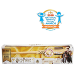 Harry Potter Big Game 355340