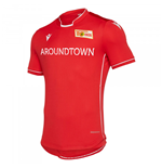 2019-2020 Union Berlin Authentic Home Match Shirt