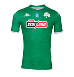2019-2020 Panathinaikos Kappa Home Shirt