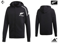 All Blacks Sweatshirt 359688