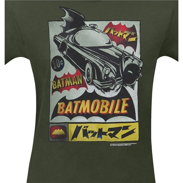 Batman Kanji Batmobile Advertisement Men's T-Shirt