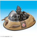 Dragon Ball Mecha Coll Ox King Vehicle Model Kit