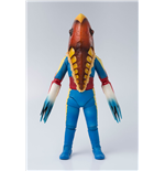 Ultra Seven Alien Metron Figuarts Action Figure