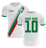 2018-19 Bulgaria Home Concept Shirt (Your Name)