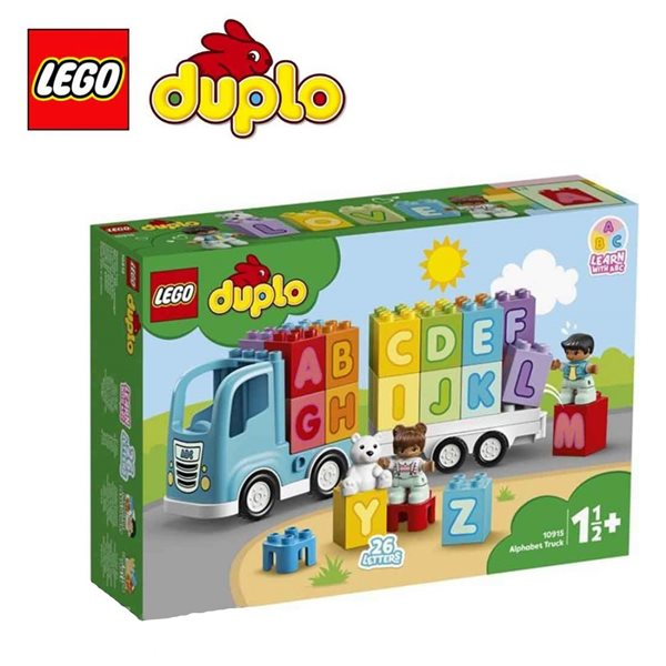 Lego® Toy Blocks 392264