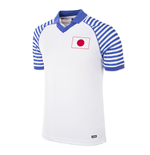 Japan 1987 - 88 Retro Football Shirt