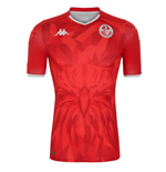 2020-2021 Tunisia Away Shirt