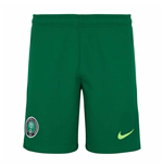 2020-2021 Nigeria Home Shorts (Green)
